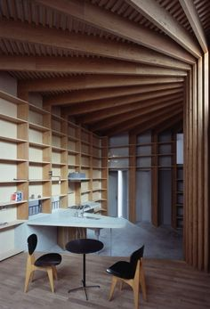 Tree House , Tokyo Japan by Mount fuji Architects Studio © photographer Ken'ichi Suzuki Japanese Architecture, Architecture Details, Interior Architecture, Contemporary Architecture, Building Architecture, Interior Exterior, Home Interior Design, Japan Interior, Wooden Tree House
