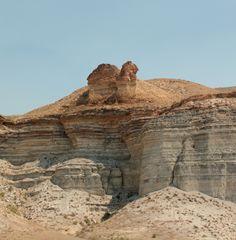 Camel Rock near Green River, WY