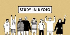 """The City of Kyoto and the Consortium of Universities in Kyoto have launched """"Kyoto Study Program: from Anime to Zen"""", a non-degree 2-week program offering students an excellent introduction to Japanese society and culture."""