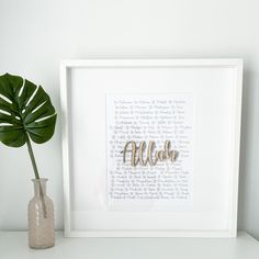 large size 99 names of Allah print #allah #moderndesign #islamicart #homedecorationideas Prayer Room, Frame Sizes, Islamic Art, Tulips, Allah, Modern Design, Names, Tea, This Or That Questions