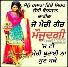 Punjabi Quotes, Hindi Quotes, Quotations, Punjabi Couple, Punjabi Status, Sister Quotes, True Feelings, Queen Quotes, Couple Quotes