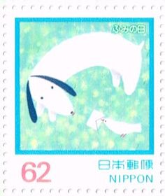 Day of letter fumi no hi Japanese Post Stamp - Brand-new Free international shipping  from Japan