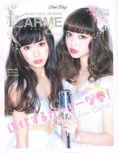 Larme mai 2015 avec Risa Nakamura & Miyuki Watanabe