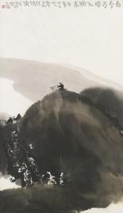 Jia Youfu | Art auction results, prices and drawings estimates