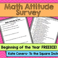 Math Attitude Survey *FREEBIE* from To The Square Inch on TeachersNotebook.com -  (2 pages)  - Math Attitude Survey *FREEBIE*