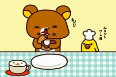 Google Image Result for http://www.fbcutepic.com/graphics/picture/beautiful_photos_Rilakkuma_images_10_00d022533.jpg