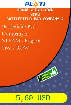 Battlefield: Bad Company 2 - STEAM - Region Free / ROW Ключи и пин-коды Игры Battlefield Bad Company 2