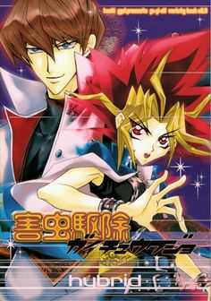 YuGiOh! Duel Monsters BL Doujinshi - Eliminating the Noxious Insects HYBRID (Kaiba x Joey and Kaiba x Yami Yugi)