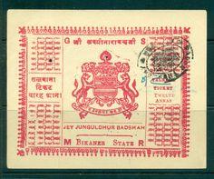 Bikaner State 1945-52 Talbana (process) Fee Ty.65 12a red