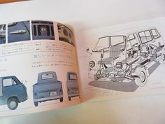 2521E□スバル サンバー/R-2バン カタログ等3点セット 富士重工 SUBARU SAMBAR □_画像2