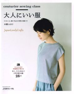 Couturier Sewing Class Dress Book 2 by Yukari Nakano - Japanese Craft Pattern Book Packing Clothes, Sewing Clothes, Sewing Pants, Craft Patterns, Dress Patterns, Shirt Patterns, Japanese Sewing Patterns, Style Simple, Japanese Books