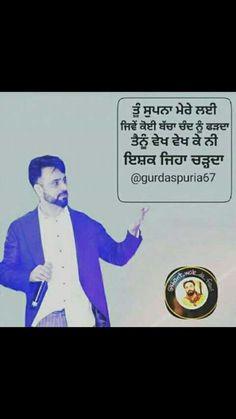 Gur Punjabi Love Quotes, Birthday Candles, Lyrics, Singer, Fan, Memes, Movie Posters, Music Lyrics, Film Poster