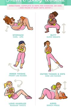 6 Calorie-Burning Workout Moves You Can Do with Your Baby