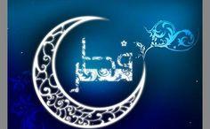 در افغانستان امروز(۱۷ اسد) روز اول عید فطر اعلام شد