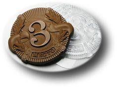 Форма для шоколада Медаль 3 место