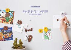 마그넷 컬렉션 | 라인프렌즈 – LINE FRIENDS STORE