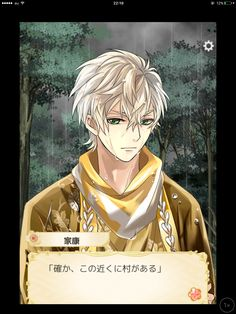 It's a wet Ieyasu.