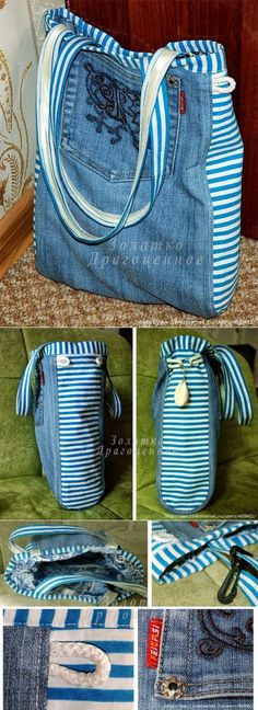Glorious All Time Favorite Sewing Projects Ideas. All Time Favorite Top Sewing Projects Ideas. Jean Purses, Purses And Bags, Sacs Tote Bags, Denim Crafts, Jean Crafts, Denim Purse, Recycled Denim, Fabric Bags, Fabric Basket