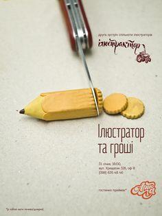 Illustrator event poster