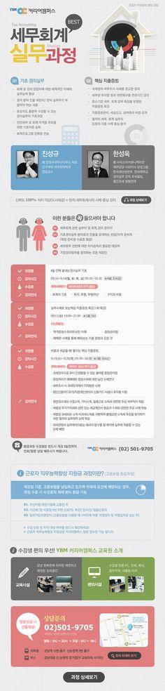 ybmhrd_커리어캠퍼스(최운규)