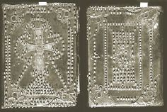 Armenian Bookbinding - Gospels of 1224, rebound in 1517 by Alek'sandros the monk Upper cover with stepped cross; lower cover with rectangle, both embellished with metal studs.