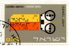 Israeli first day cover stamp from 1964. Reel to reel electronic computer and punch card.