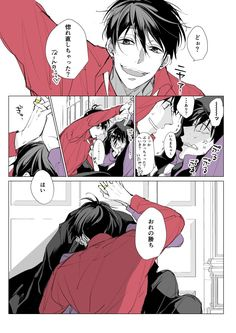 Hot Anime Boy, Anime Guys, Manga Anime, Osomatsu San Doujinshi, Crayon Shin Chan, Ichimatsu, Shounen Ai, Boy Art, Touken Ranbu