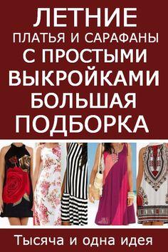 Sewing Hacks, Sewing Tutorials, Dress Patterns, Sewing Patterns, Master Class, Pattern Design, Hair Beauty, Stitch, Knitting