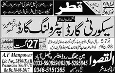 Overseas jobs in Qatar for Security and Patrolling Guard http://ift.tt/2vSa8Sv   Last Date:  Apply Immediately  Location:  Qatar  Posted on:  21 Aug 2017  Category:  Overseas   Organization:  Al-Qaswa Traders  Website/Email:  N/A  No. of Vacancies  N/A  Education required:  N/A  How to Apply:  As mentioned in Newspaper ad  Vacant Positions:  Security Guard  Patrolling Guard  Postal Address: Al-Qaswa Trade Test Centre Main Jhang Road Painsrah Faisalabad  Newspaper Ad: