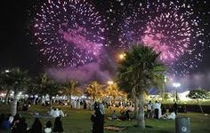 Eid Al Fitr, Dolores Park, Community, Holiday, Travel, Vacations, Viajes, Holidays, Destinations