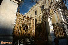 Athens:  Numismatic Museum    Camperistas.com