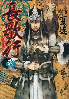Chouka Kou Ch.5 page 1 at www.Mangago.me
