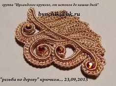 Наталія Бондаренко (Нагорна) 30 лет, Украина, Корюківка