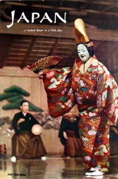 Japan, 1960s - original vintage poster listed on AntikBar.co.uk JAN16