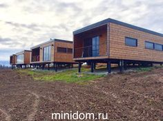 Sea Container Homes, Container Cabin, Container House Design, Shipping Container Homes, Luxury House Plans, Modern House Plans, Cabin Design, Tiny House Design, Casa Hotel