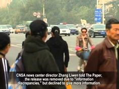 News Videos & more -  Space Videos - China's Public Security Ministry Denies Space Agency Discovery #Amazing #Space #Videos #Music #Videos #News Check more at http://rockstarseo.ca/space-videos-chinas-public-security-ministry-denies-space-agency-discovery-amazing-space-videos/