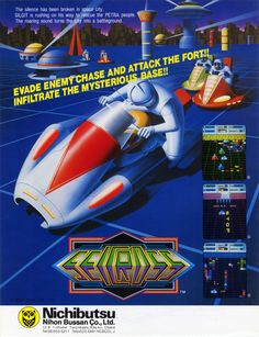 Arcade flyer for Seicross, a futuristic, side-scrolling racing game released by Nichibutsu to arcades in 1984