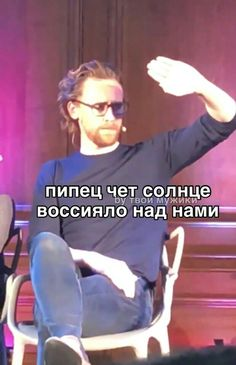 Правду вещает Funny Quotes For Instagram, Instagram Story Ideas, Avengers Memes, Marvel Memes, Reaction Pictures, Funny Pictures, Hello Memes, Russian Memes, Funny Mems