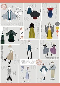 Check my account for more! Kimono Fashion, Fashion Art, Fashion Outfits, Womens Fashion, Fashion Design, Japanese Outfits, Japanese Fashion, Vetements Clothing, Illustration Mode