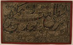 This calligraphic panel executed in black and red on a white ground decorated in gold contains a number of prayers (du'as) directed to God, the Prophet Muhammad, and his son-in-law 'Ali. The letters of the larger words are executed in nasta'liq script and filled with various decorative motifs, animals, and human figures. The human figures standing side-by-side in the central horizontal letter represent the eleven Shi'i imams and (a kneeling) Imam 'Ali, holding his double-edged swordDhu…