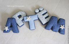 Купить Буквы-подушки, 25 см Звезды и звездочки - синий, буквы-подушки, буквы-имя
