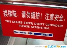 Silly-Engrish-signs (11)