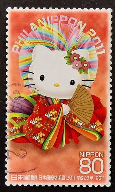 Hey, I found this really awesome Etsy listing at https://www.etsy.com/listing/183179412/hello-kitty-japan-14759-framed-postage