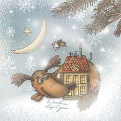 Дружок приходил каждую ночь обнимать дом Филитрольки.  Уткнется влажным носом в парадную дверь,  подышит  запахом пряничной выпечки, махнет хвостом-метелкой по крыше. Важно улечься, обвив теплые стены: дом греет его, он греет дом! Филитролька сразу замечала: друг – рядом, бежала к кастрюлькам  за гостинцами.