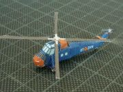 Sikorsky H-34 Choctaw Military Helicopter Free Aircraft Paper Model Download