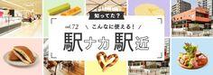 Прочие товары также также кафе!  Tekuteku книжный магазин ходьбы