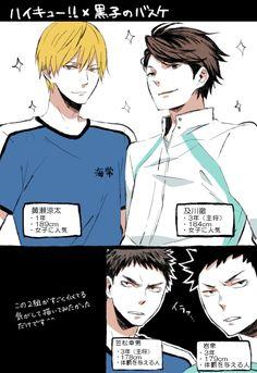 kise, oikawa, kasamatsu, iwaizumi, http://www.pixiv.net/member_illust.php?mode=manga&illust_id=29619721