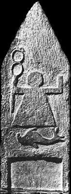 The sign of Tanit on a votive stele - Click on the images to visit the Historyteller website.