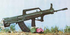 Rifle Type 95 - Assault rifle - Wikipedia, the free encyclopedia