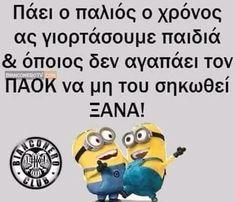 Macedonia, Funny, Funny Parenting, Hilarious, Fruit Salads, Fun, Humor